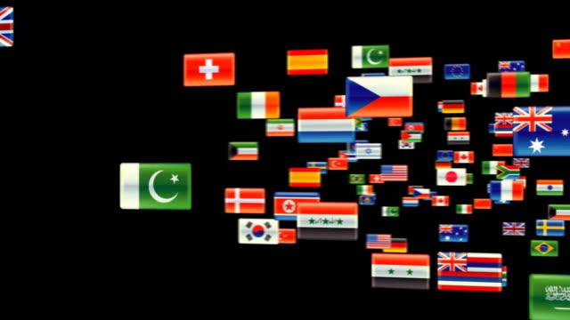 Random Flag Wall video
