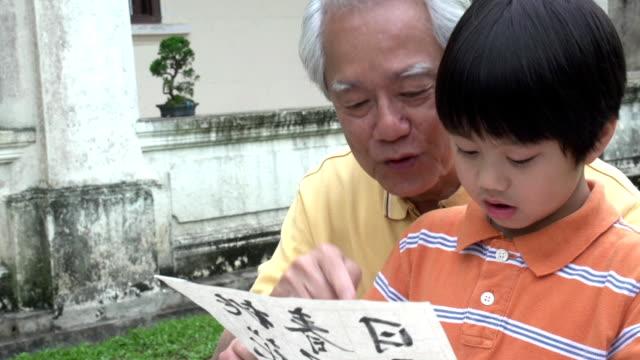 Orthographe au ralenti en famille - Vidéo