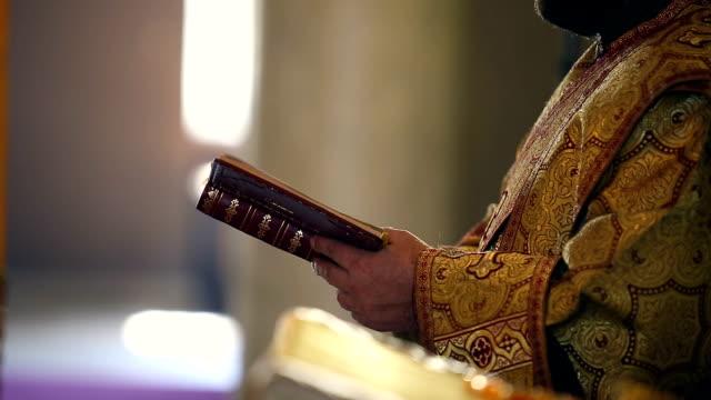 Reading the Holy Gospel video