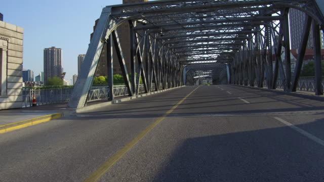 Real time Car driving through the Wai Bai Du Bridge,Shanghai,China video