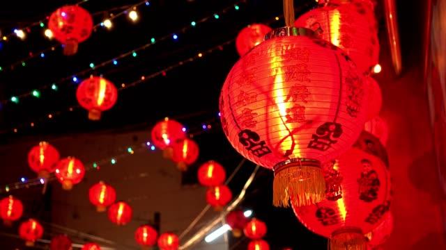 red chinese lantern hanging, decoration for chinese new year celebration - китайский фонарь стоковые видео и кадры b-roll