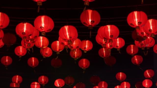 red chinese lantern in the night - китайский фонарь стоковые видео и кадры b-roll