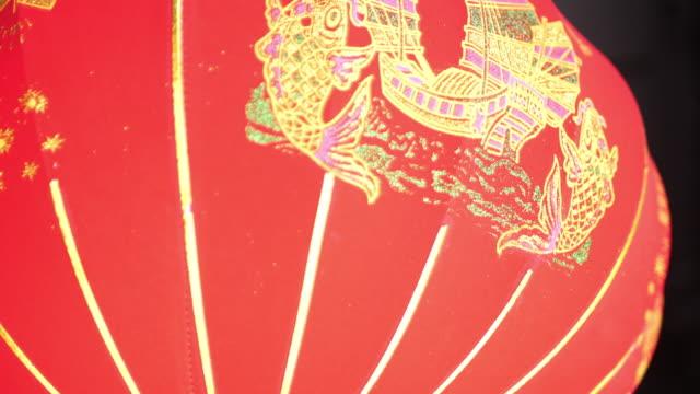 red chinese lantern - китайский фонарь стоковые видео и кадры b-roll