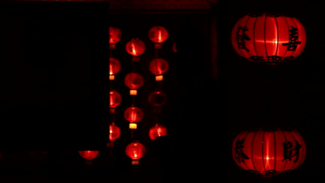 red chinese lanterns video