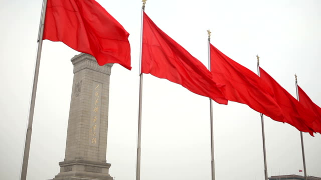 Red Flags Flying in Tiananmen Square video