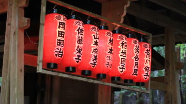red lanterns hand held - японский фонарь стоковые видео и кадры b-roll