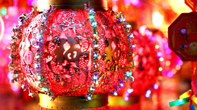 red lanterns in chinese new year video