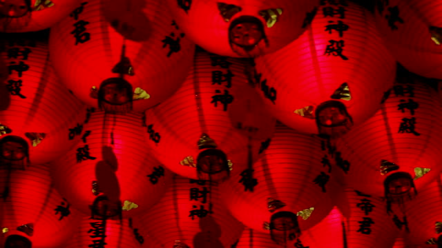 Red Lanterns Red Lanterns have significant meanings in Chinese culture.  The content on the lanterns means