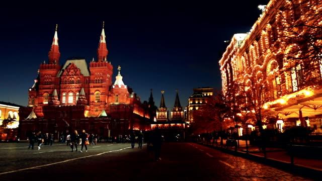 röda torget på sommarkväll - kreml bildbanksvideor och videomaterial från bakom kulisserna