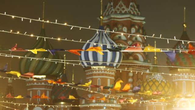 röda torget inredda för nyår och jul firande - röda torget bildbanksvideor och videomaterial från bakom kulisserna