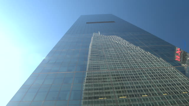 CLOSE UP: Reflection of One World Trade Center in giant glassy skyscraper video