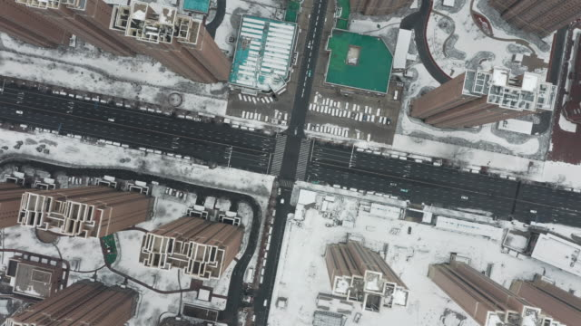 Residential buildings after snow video