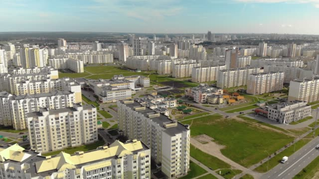 Residential quarter with new buildings of apartment buildings on a Sunny summer day
