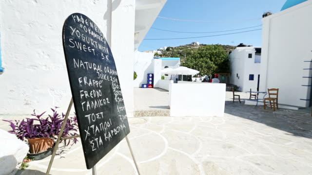 Restaurant menu in Greece small village video