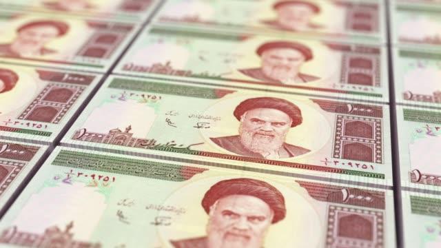 憤怒的伊朗迴圈背景 - 伊朗 個影片檔及 b 捲影像