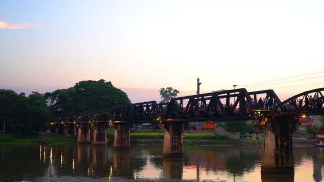 River Kwai Bridge at Kanchaburi in Thailand