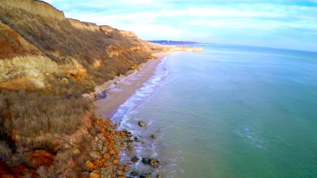 Rocky Shore of the Sea video