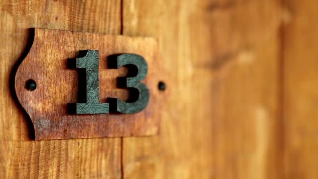 Room number thirteen video