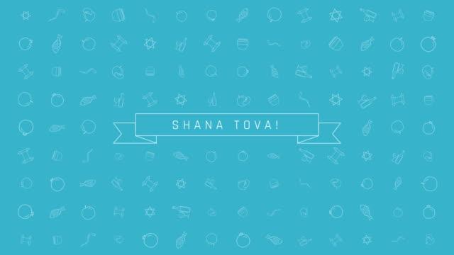 vídeos y material grabado en eventos de stock de rosh hashaná vacaciones diseño fondo de animación con símbolos de esquema tradicional icono y texto en inglés - rosh hashanah