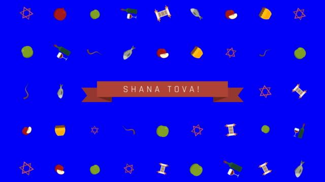 Rosh Hashanah holiday flat design animation background with traditional symbols and english text Rosh Hashanah holiday flat design animation background with traditional symbols with text in english