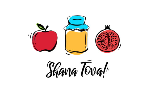 rosh hashanah. shana tova, jewish new year holiday. honey jar, apple and pomegranate. 4k animation - rosh hashanah filmów i materiałów b-roll