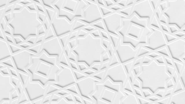 rotating white arabic pattern, arabesque. close-up of white abstract geometric background. ramadan graphic animation, slow motion - eid mubarak stock videos and b-roll footage