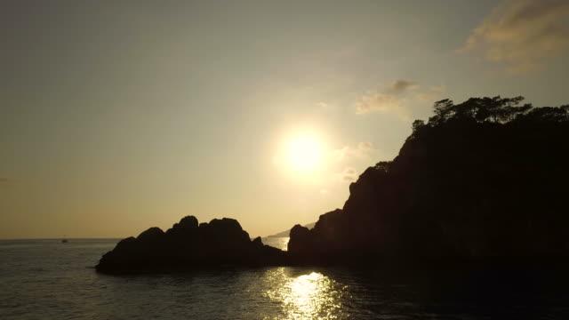 Rounding coastal headland video