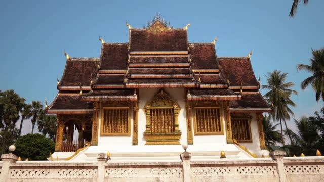 Royal Temple Haw Pha Bang Luang Prabang Laos