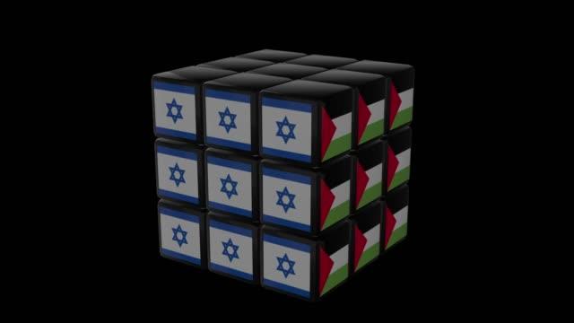 Rubiks-First Intifada video