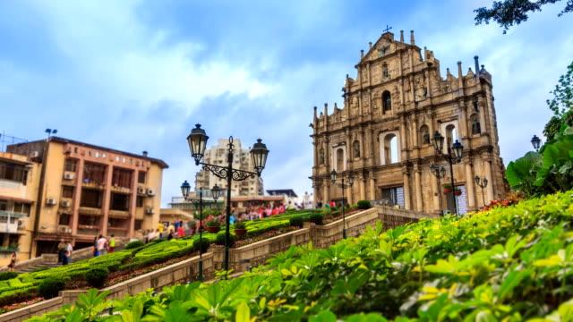 macau 4k zaman atlamalı saint paul'un katedral landmark seyahat yeri kalıntıları - unesco stok videoları ve detay görüntü çekimi