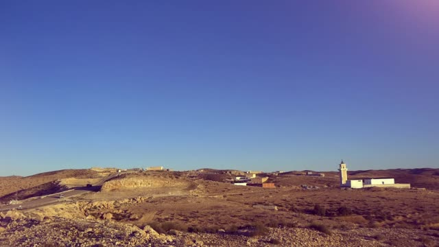 Rural Landscape Of Tunisia In The Afternoon