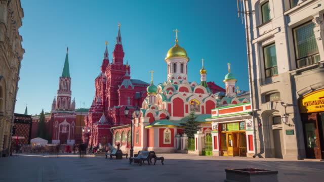 ryssland moskva berömda turist gatan röda torget sommaren ljus 4 k tid förfaller - kreml bildbanksvideor och videomaterial från bakom kulisserna