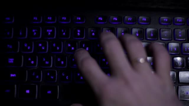 ロシアのサイバー テロリスト夜ハッキング - なりすまし犯罪点の映像素材/bロール