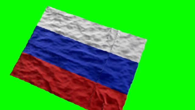 Russian stadium flag. Waving on green screen video