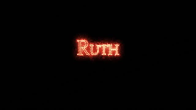 룻은 불로 기록되었습니다. 루프 - ruth 스톡 비디오 및 b-롤 화면