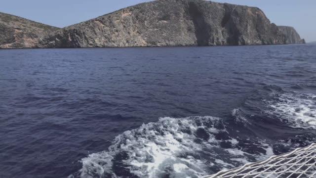 Sailing cruise between the Aegean sea islands and the kata part.