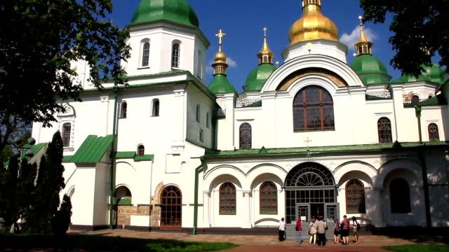 Saint Sophia cathedral in Kiev, Ukraine video