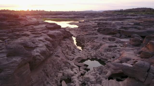 Samphan bok (3000 bok) grand canyon of Thailand. Ubonrachatani. video