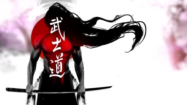Samurai warrior. Illustration of a japan warrior, Bushido - Japanese word for the way of the samurai life. ninja stock videos & royalty-free footage