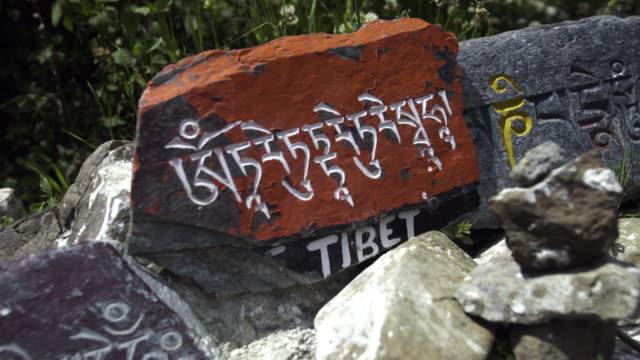 sanskrit zeichen auf steinplatten geschnitzt - himachal pradesh stock-videos und b-roll-filmmaterial