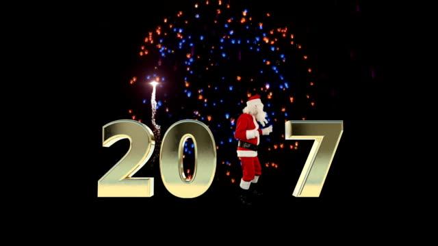 Santa Claus Dancing 2017 text, Dance 3, fireworks display video