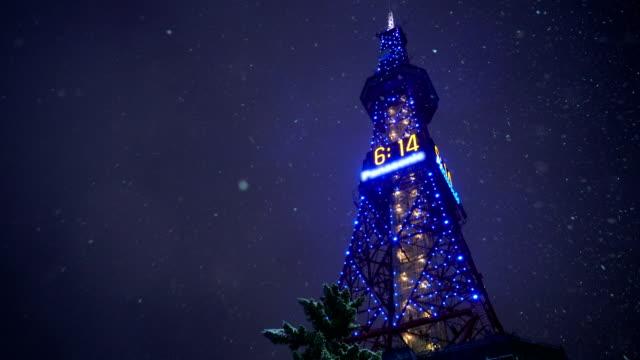 Sapporo TV Tower in snow winter in Hokkaido, Japan video