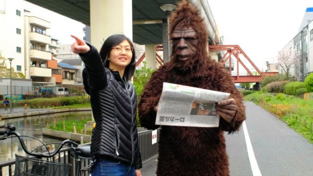 Sasquatch in Tokyo Japan