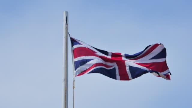 GREAT BRITAIN satin cotton flag video