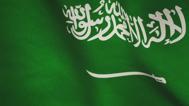 stockvideo's en b-roll-footage met saoedi-arabië vlag zwaaien abstracte close-up toont nationale democratie - naadloze loop animatie video - riyad