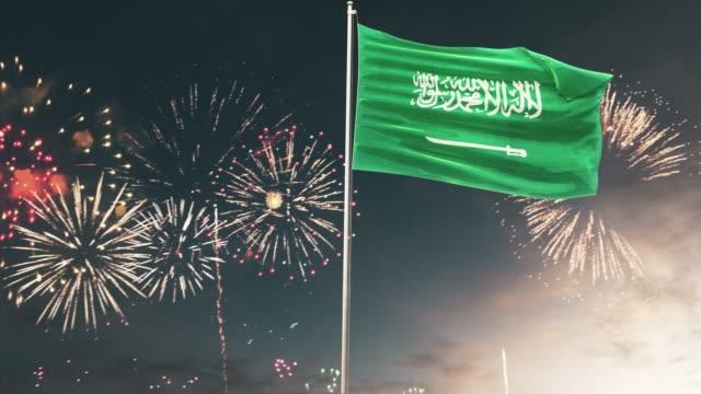 아침 하늘과 불꽃 놀이와 사우디 아라비아 플래그 - saudi national day 스톡 비디오 및 b-롤 화면