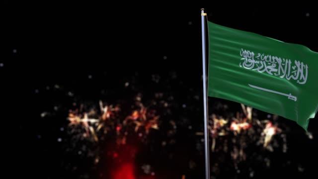 밤하늘과 불꽃놀이를 즐기는 사우디아라비아 국기 - saudi national day 스톡 비디오 및 b-롤 화면