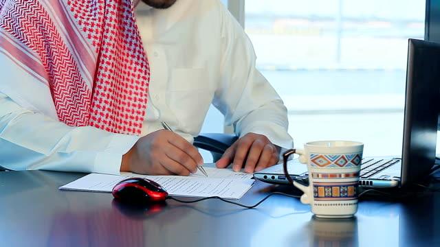 stockvideo's en b-roll-footage met saudi - riyad