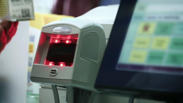 Scanning medicine in pharmacy video