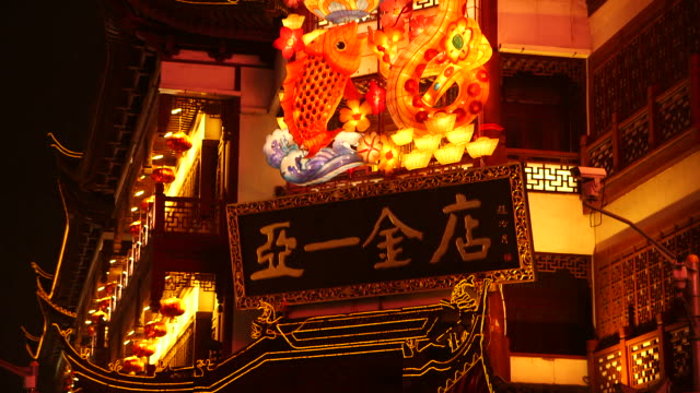 Scene from a Chinese lantern festival at night video